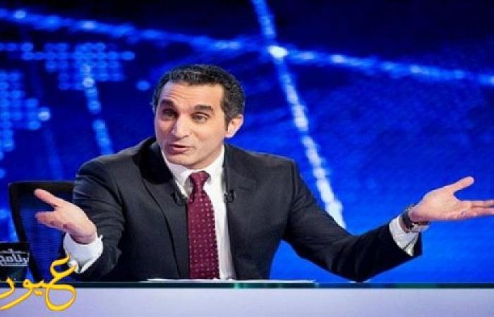 مصدر مسؤول بـ ''cbc'' ينفي وفاة باسم يوسف.. ويؤكد عودة ''البرنامج'' 25 أكتوبر