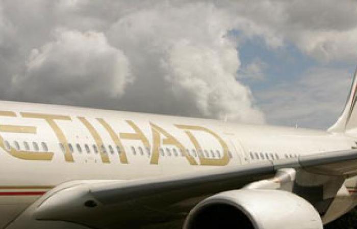 """""""الاتحاد للطيران"""" تمنح تأشيرات مجانية لركاب رجال الأعمال من القاهرة"""