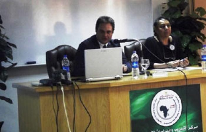 مدير القاهرة لتسوية المنازعات: نسعى لتنمية الوعى بالسلام فى مصر وأفريقيا
