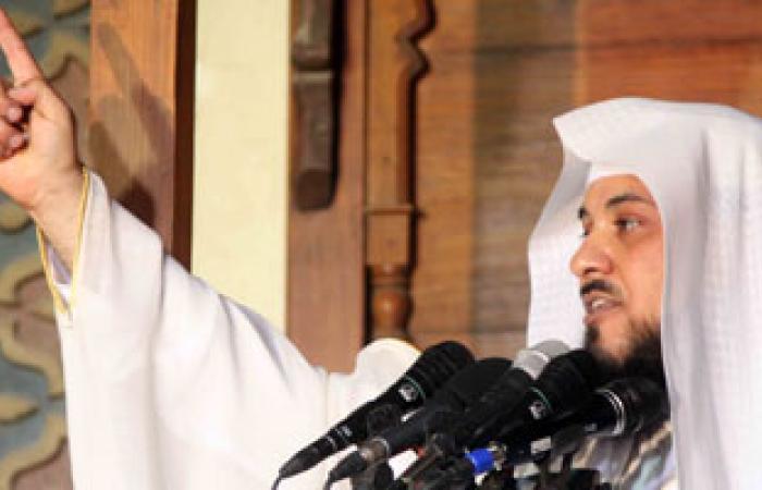 """الشيخ العريفى ينفى دعوة العراقيات للجهاد عبر """"زواج المناكحة"""""""