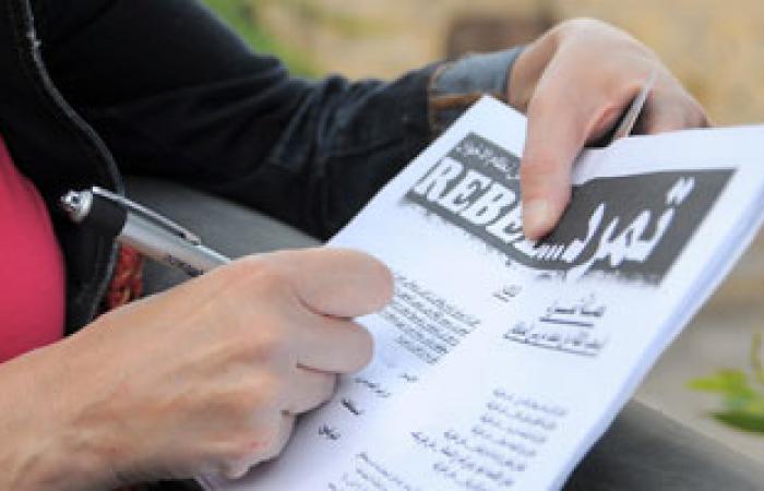"""""""تمرد"""" تجمع التوقيعات بنادى وادى دجلة.. اليوم"""