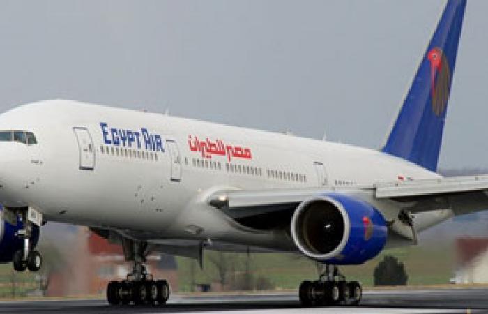 مصر للطيران تؤجل الماراثون الرياضى حدادا على وفاة عامل التحميل