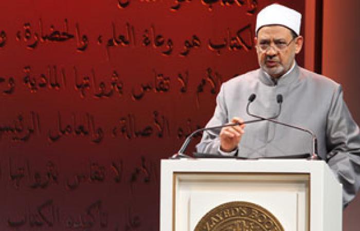 إيفاد 40 عالماً أزهرياً لنشر الثقافة الإسلامية بدول العالم خلال شهر رمضان