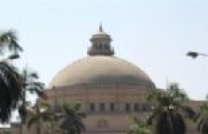 ولاية نيجيرية ترسل دفعة جديدة من الطلبة إلى مصر لدراسة الطب