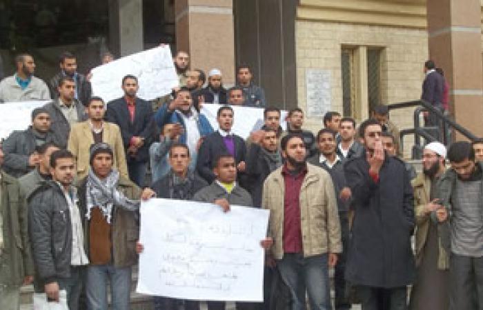 تظاهر أوائل الجامعات بالمنوفية للمطالبة بالتعيين