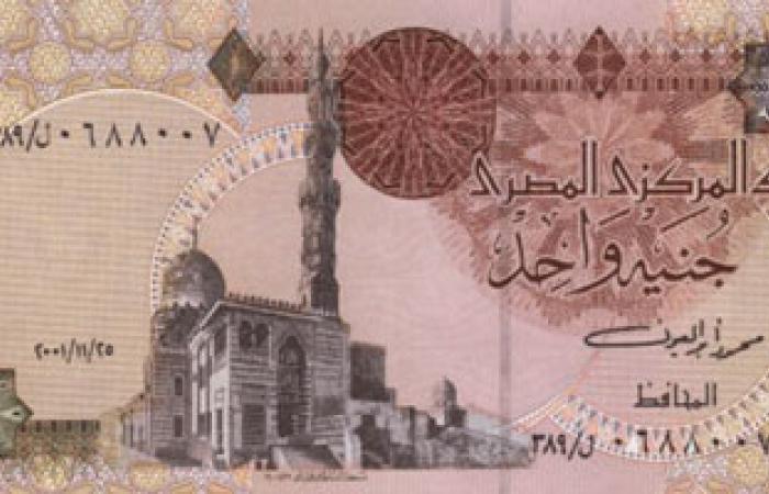 تقرير بريطانى يتوقع ارتفاع الدولار فى مصر لـ7.24 جنيه فى 2014