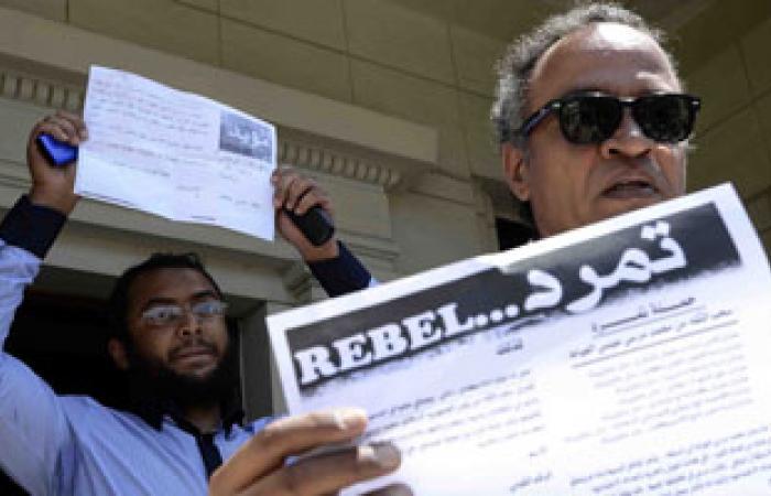 """""""تمرد"""" تشارك ائتلافات وحركات ثورية فى وقفة على سلالم مكتبة الإسكندرية"""