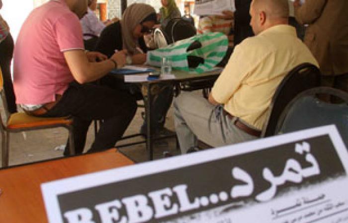"""""""تمرد"""" تجمع توقيعات سحب الثقة من الرئيس بـ""""مرسى مطروح"""".. غدا"""