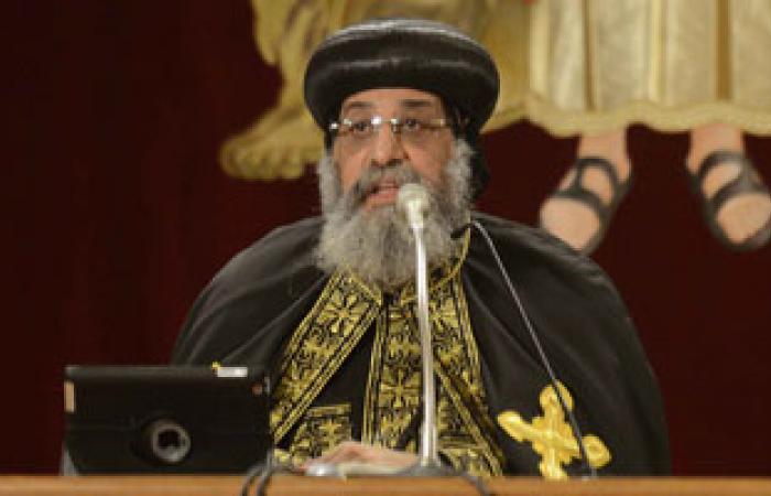 البابا تواضروس من النمسا: نرفض حل مشاكلنا خارج مصر
