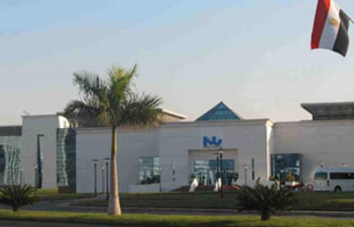 """ورشة بجامعة النيل حول """"التمويل الإسلامى لتحقيق التقدم الاقتصادى"""""""
