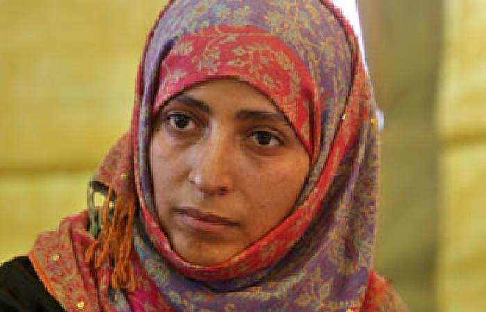 توكل كرمان ترحب بقرار أوباما برفع حظر عودة المعتقلين اليمنيين