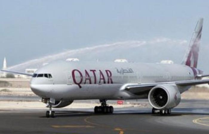 """رويترز: قطر تتخلى عن مسعاها لنقل مقر """"الدولية للطيران المدنى"""" للدوحة"""