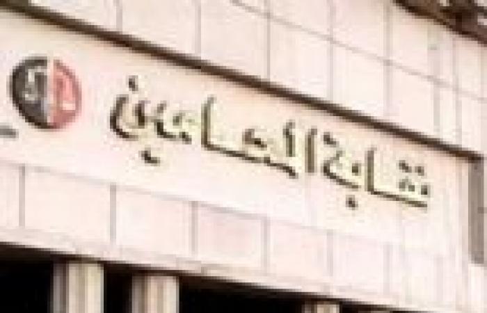 محامون يطالبون بتفعيل القانون لتعيين نسبة الـ25% منهم في القضاء