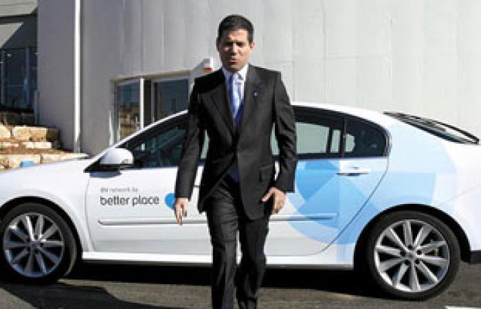 """شركة السيارات الكهربائية الإسرائيلية """"بتر بلايس"""" تعلن التصفية"""