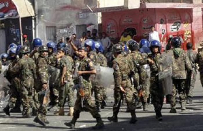 الشرطة تفرق تظاهرة فى جنوب اليمن وسقوط خمسة جرحى