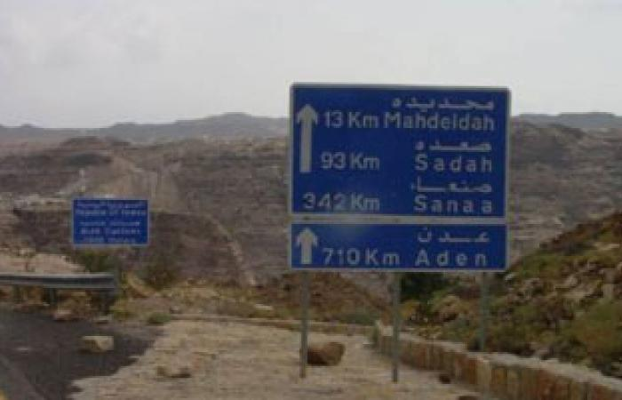 مصدر يمنى: المخابرات العسكرية تحتجز قرابة 81 طفلا حاولوا التسلل للسعودية