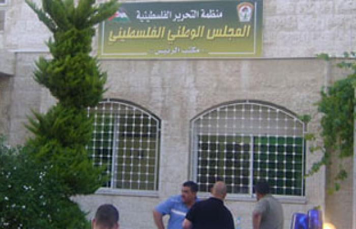 منظمة التحرير الفلسطينية تؤكد فى ذكرى تأسيسها توجهها لتحقيق السلام الشامل