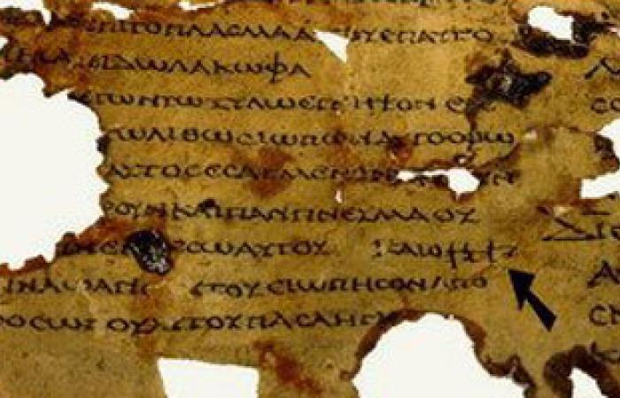 """الديلى ميل: فلسطينى يعرض مخطوطات """"البحر الميت"""" للبيع"""