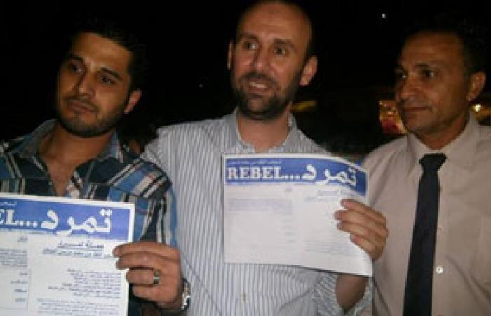 """اتحاد المصريين فى إسبانيا: الجالية المصرية بمدريد وقعت على """"تمرد"""""""