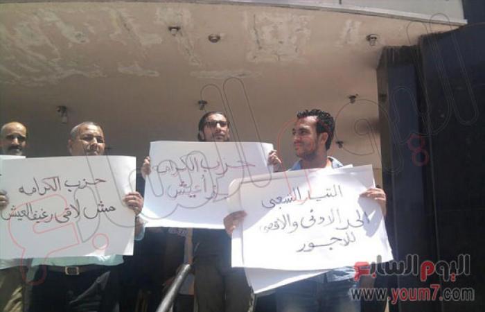 وقفة أمام حى العجمى بالإسكندرية بسبب تردى الأوضاع الاقتصادية