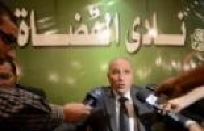 """""""الزند"""": تطابق تام في وجهات النظر بين مجلس القضاء الأعلى وإدارة نادي القضاة"""