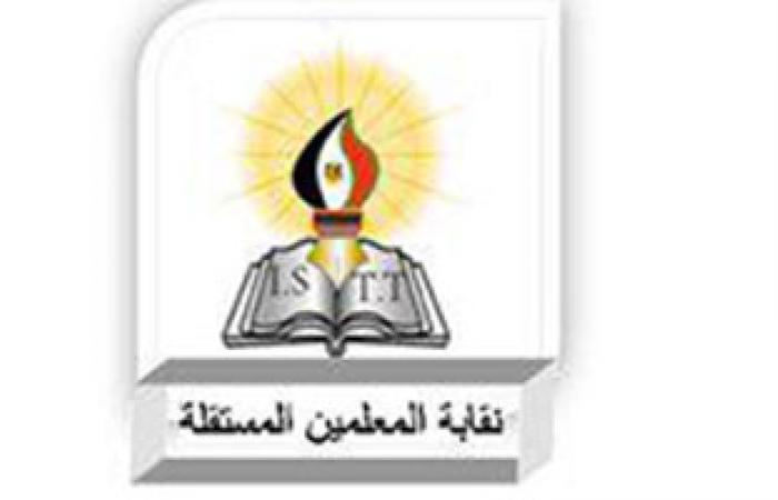 النقابة المستقلة لمعلمى الإسكندرية تحذر من عدم الاستجابة لمطالبهم