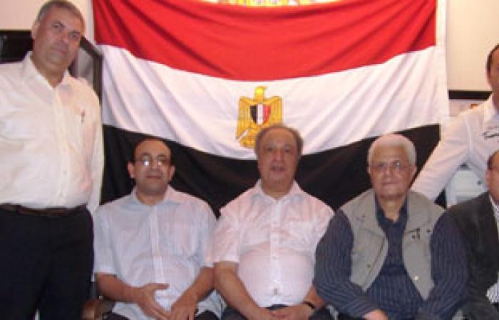 اليوم.. انطلاق المؤتمر العالمى الرابع للجالية المصرية فى هولندا
