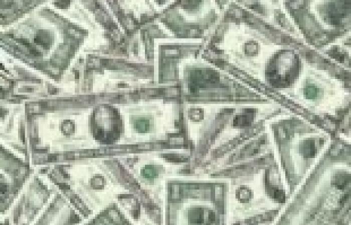 أمريكا تتهم شركة صرافة إلكترونية بغسل 6 مليارات دولار
