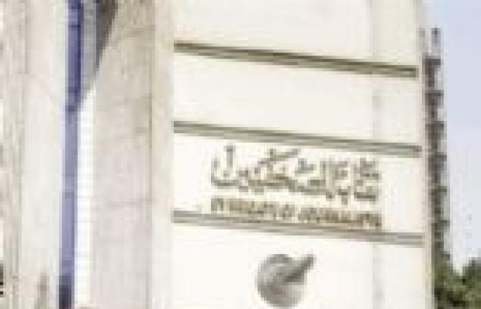 """""""رويترز"""": تزايد المخاوف في مصر بخصوص حرية الصحافة"""