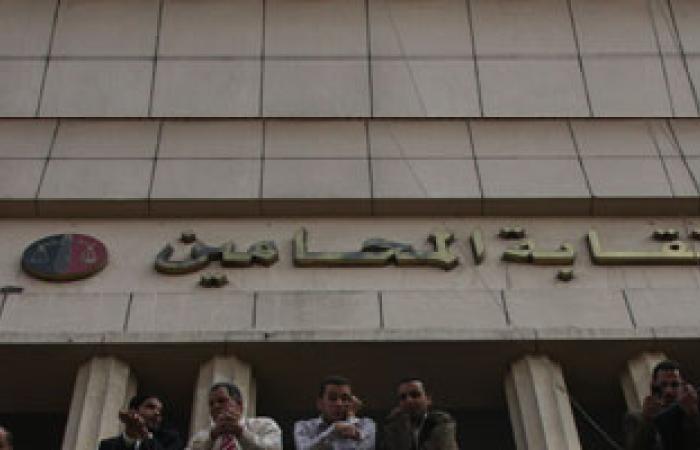 """اليوم..مؤتمر بـ""""حريات المحامين"""" لإعلان تفاصيل حملة """"يلا نبنى مصر"""""""