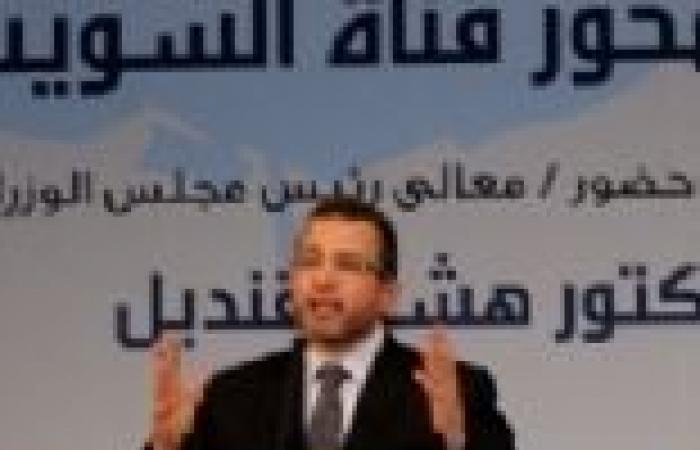 مدير تطوير «العقبة»: مشروع «محور قناة السويس» سيعزل سيناء عن مصر
