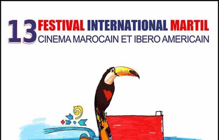 هشام عبد الحميد وخالد يوسف في مهرجان مرتيل السينمائي بالمغرب