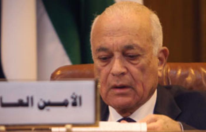 تعزيز التعاون بين الأمم المتحدة وجامعة الدول العربية لمنع الجريمة