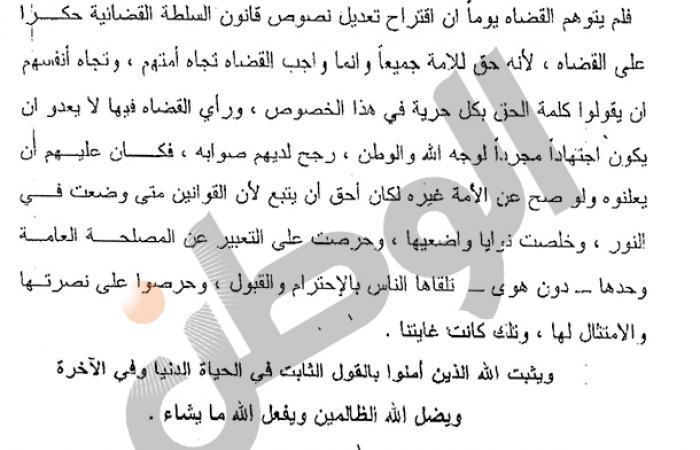 «شلش» يهاجم «قضاة من أجل مصر»: «عبدالعزيز» نجح «دور تانى».. و«شرابى» كان ضابطاً فى أمن الدولة