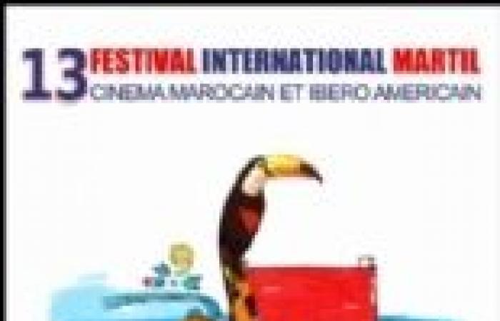 """يسري نصر الله يعتذر عن المشاركة في مهرجان """"مرتيل"""" المغربي بعد دخوله مستشفى في فرنسا"""