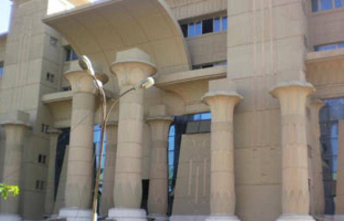 """مؤتمر الجمعية المصرية يناقش أحدث طرق علاج استئصال """"الغضروف القطنى"""""""
