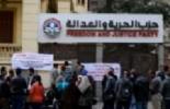 4 مشروعات في الخطة السنوية لحزب الحرية والعدالة بالقاهرة