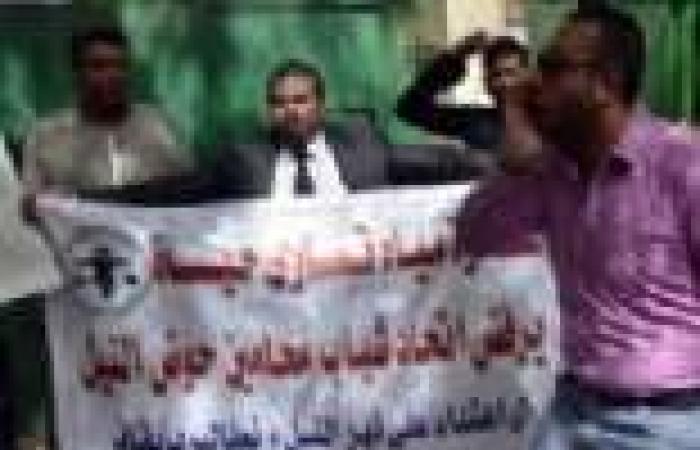 توافد المتظاهرين للمشاركة في الوقفة الاحتجاجية أمام سفارة إثيوبيا