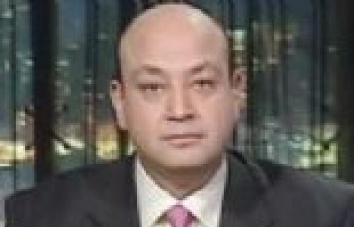 عمرو أديب: المفروض الرئيس مرسي زي ما اتصور وسط القمح.. يخطب في الظلام
