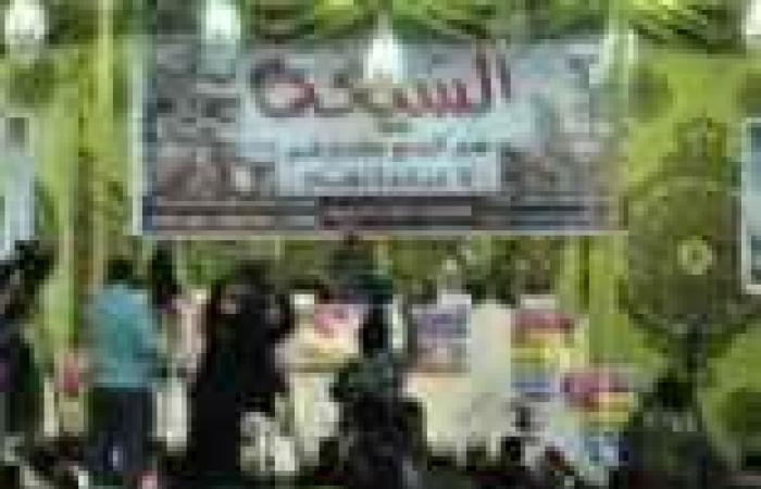 أول مأذون شيعي في مصر: لا أعرف عن الشيعة إلا الإسم .. وافتخر بالرئيس الإيراني
