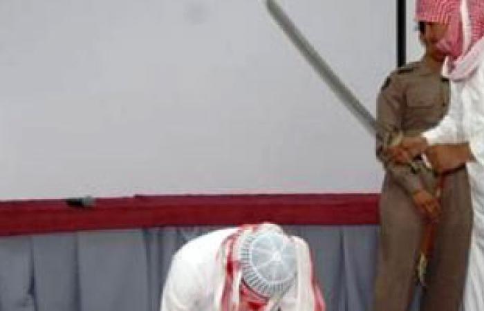 السعودية تنفذ حكم الإعدام فى باكستانى أدين بتهريب الهيروين