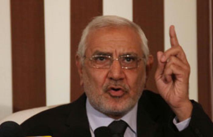 """مصر القوية بالإسكندرية: """"خالد سعيد"""" أصبح ضحية غياب العدالة"""