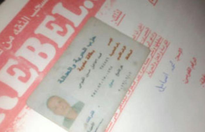 """""""تمرد"""" تنظم فعالية بمنطقة باكوس بالإسكندرية مساء اليوم"""