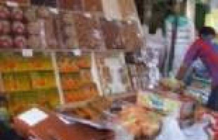 """استشاري تغذية علاجية يقدم نصائح هامة عند شراء """"ياميش"""" رمضان"""
