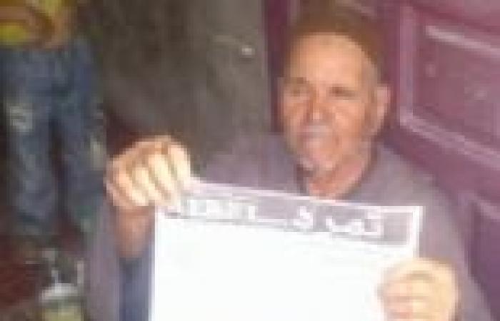 """""""تمرد"""" تجمع 4 آلاف توقيع لسحب الثقة من مرسي في """"الخياطة"""" بدمياط"""