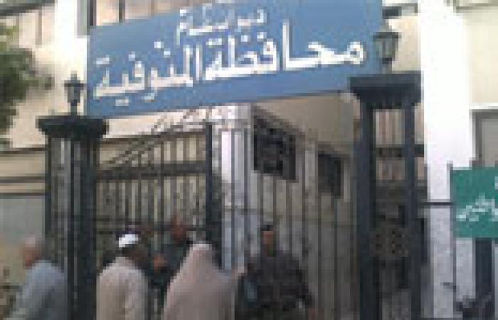 """رواد مسجد بالمنوفية يتهمون """"الإخوان"""" بالهيمنة عليه.. و""""الأوقاف"""": لا ننظر للانتماءات السياسية"""