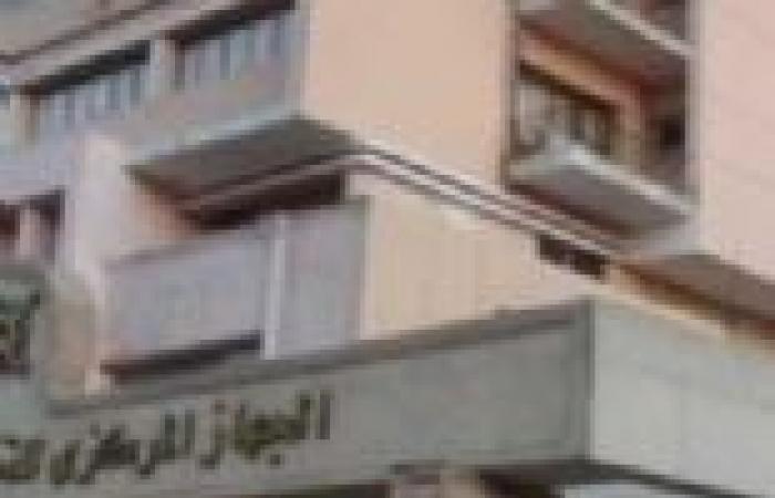 """""""المركزي للتنظيم والإدارة"""" يتلقى 200 طلب للتعيين في اليوم الأول للحاصلين على الماجستير والدكتوراه"""
