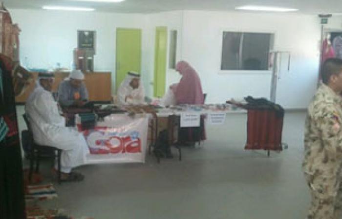 جمعية الجورة تنظم معرضا تراثيا بمقر القوات الدولية بسيناء