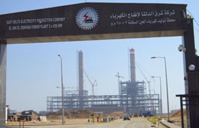 غلق محطة كهرباء العين السخنة لليوم الثانى لمطالبة العمال بالتعيين