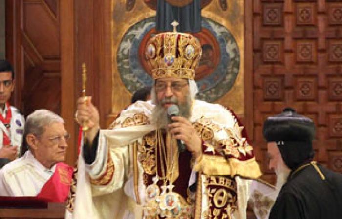 البابا تواضروس يرسم أول أسقف مصرى لرعاية أقباط المهجر بهولندا